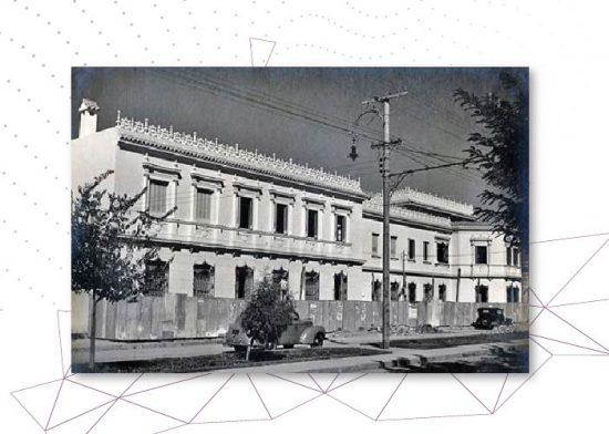 """Escuela Normal Superior """"Dr. Agustín Garzón Agulla"""" (ENSAGA) se creó en 1941,"""